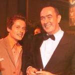 Roman Knizka und Bernd Eichinger